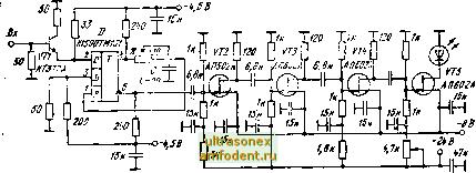Полупроводниковый лазер схема включения фото 770